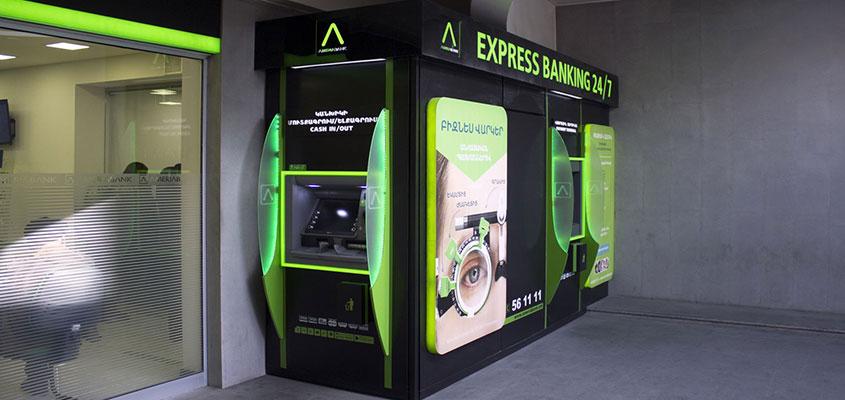 Ameriabank branded ATM design idea showcasing important information