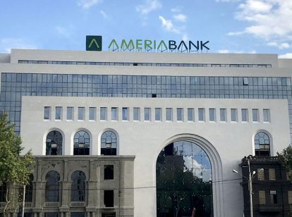 Ameriabank exterior design idea  with channel letters