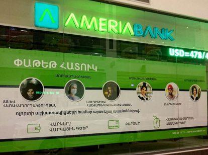 Ameriabank exterior design idea with illumination