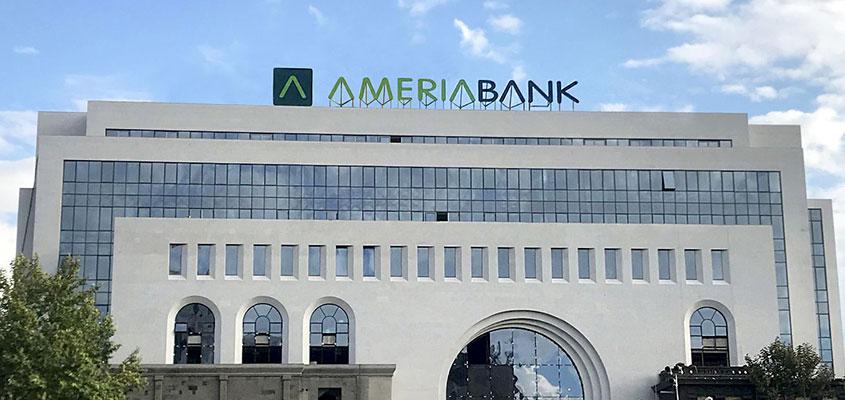 Bank exterior design idea from Ameriabank