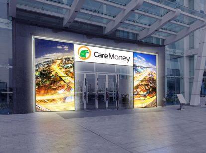 bank exterior design idea with digital visuals
