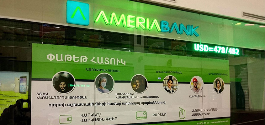 Ameriabank effective exterior posters solution to make a big impact on customers