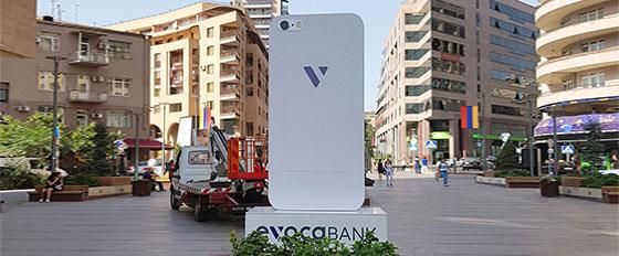 Evocabank outdoor business display