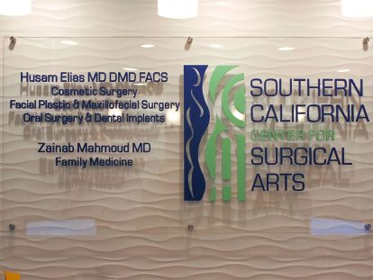 Southern California Center for Surgical Arts office design