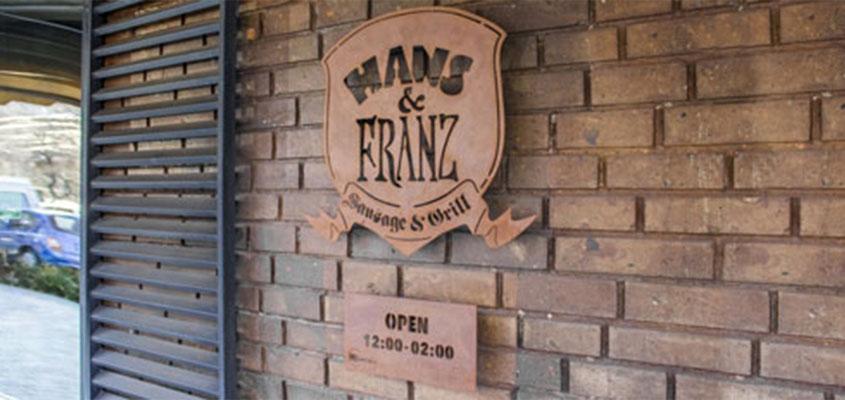 Hanz & Franz name board engraved project