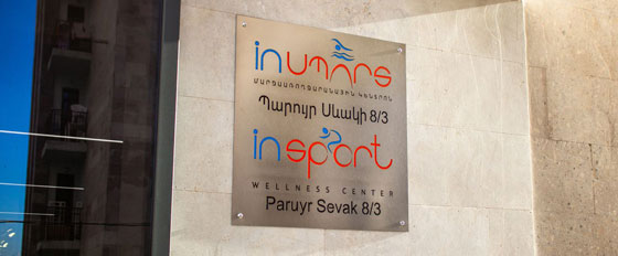 Insport branded wall plate