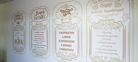 restaurant interior wall art idea