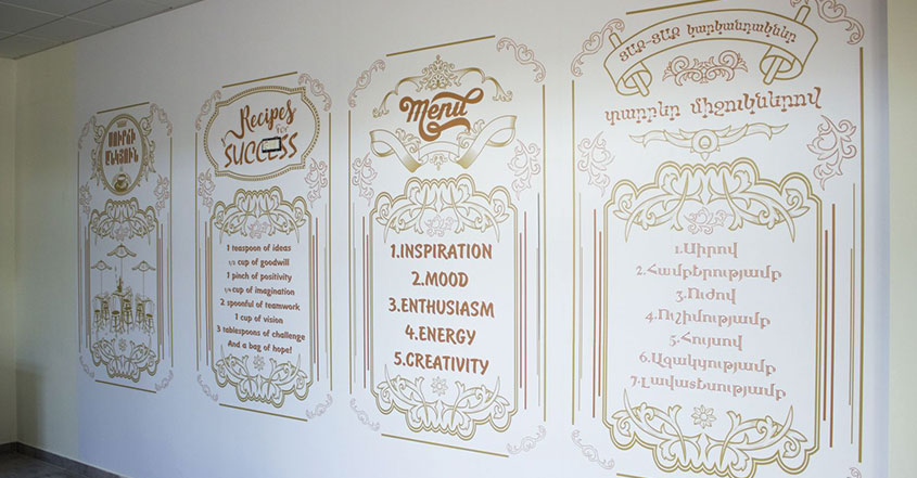 restaurant wall art with custom quotes