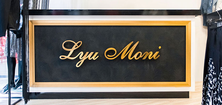 Signage example from Lyu Moni as an idea for how to design a sign