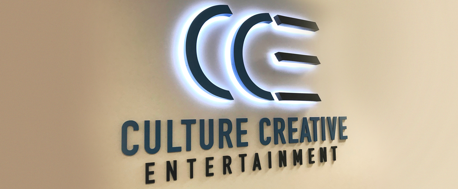 CCE-office-backlit-letters