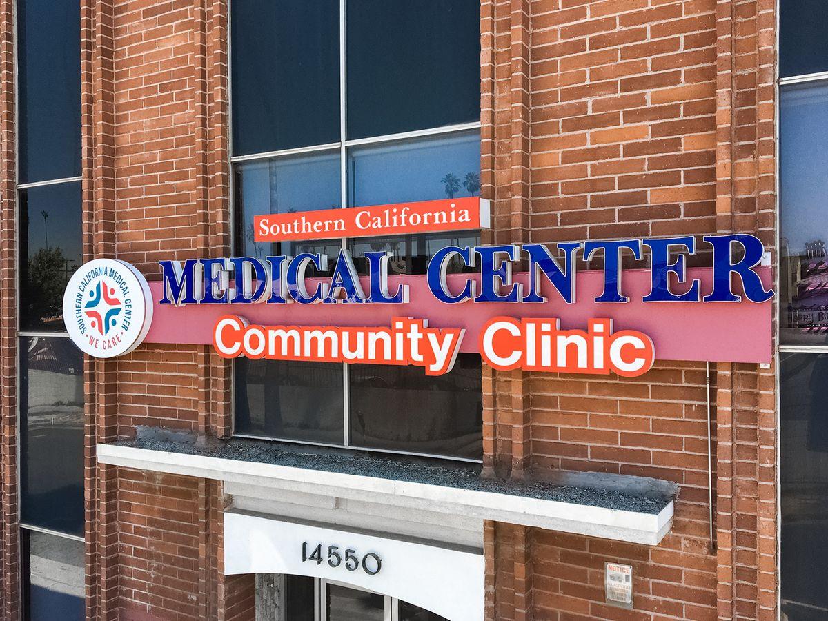 Medical center illuminated signs