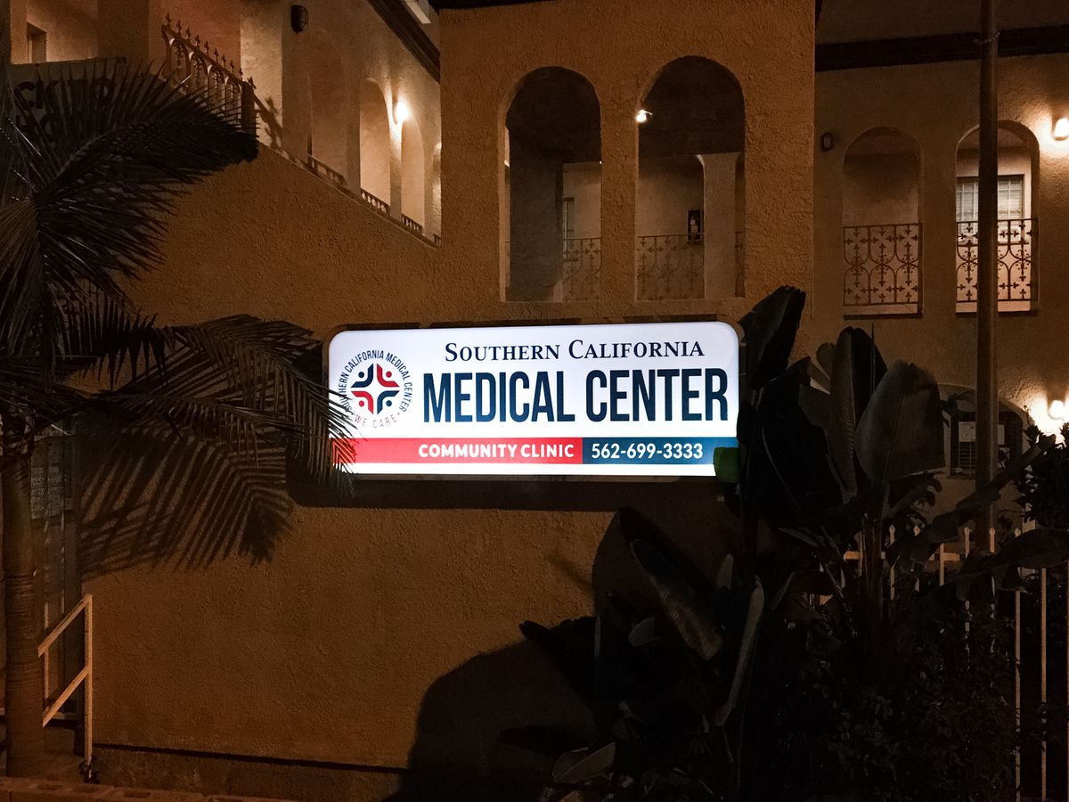 Medical center lighted sign