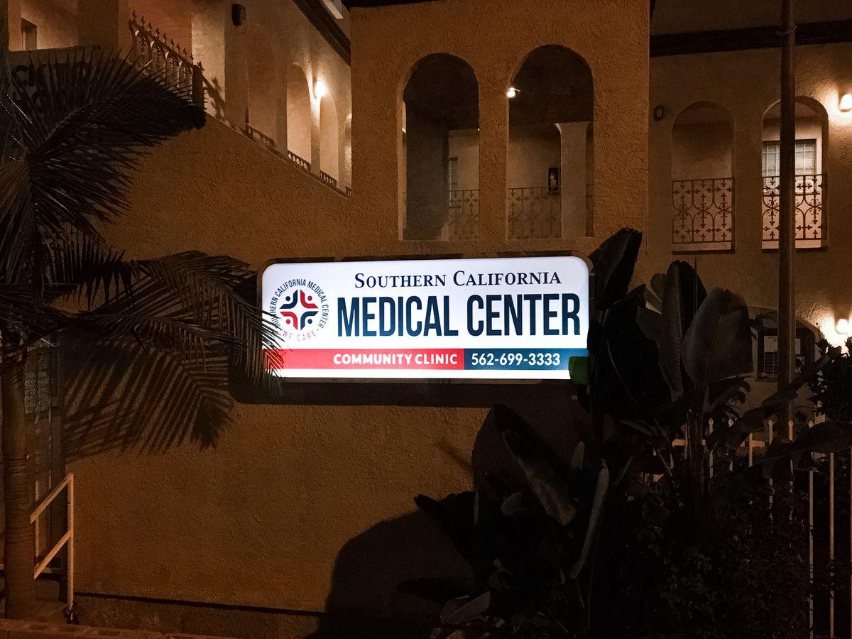 Medical center lighted sign