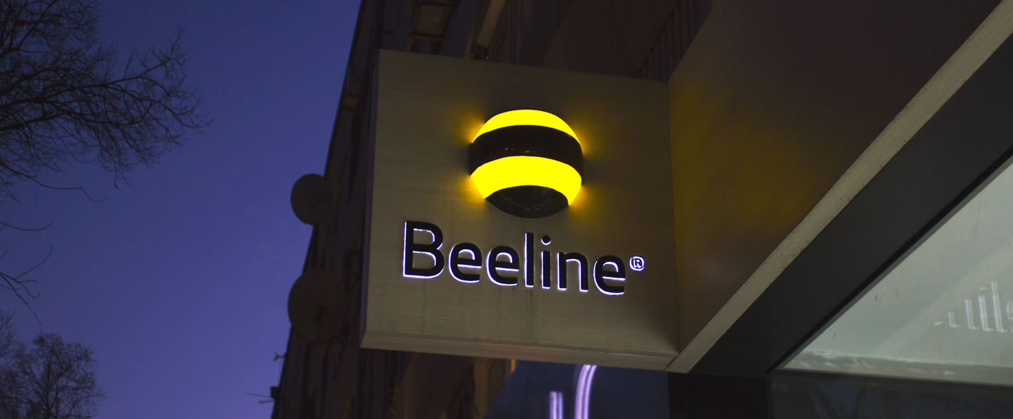 outdoor halo-lit sign