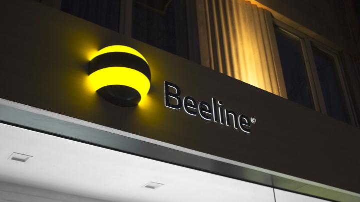 storefront halo-lit sign