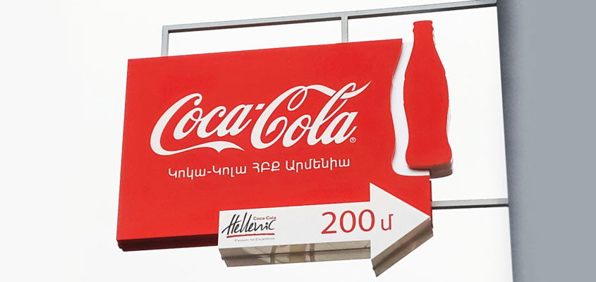 Signage example from Coca Cola for signage design inspiration