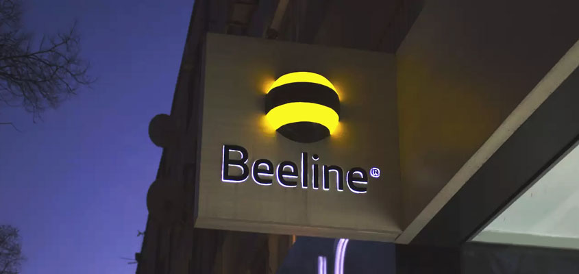 Signage design idea with illumination from Beeline Telecommunications