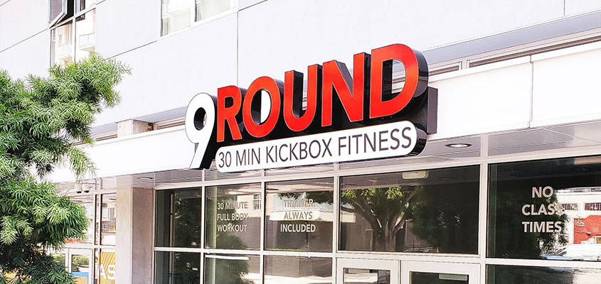9 Round fitness center business venue