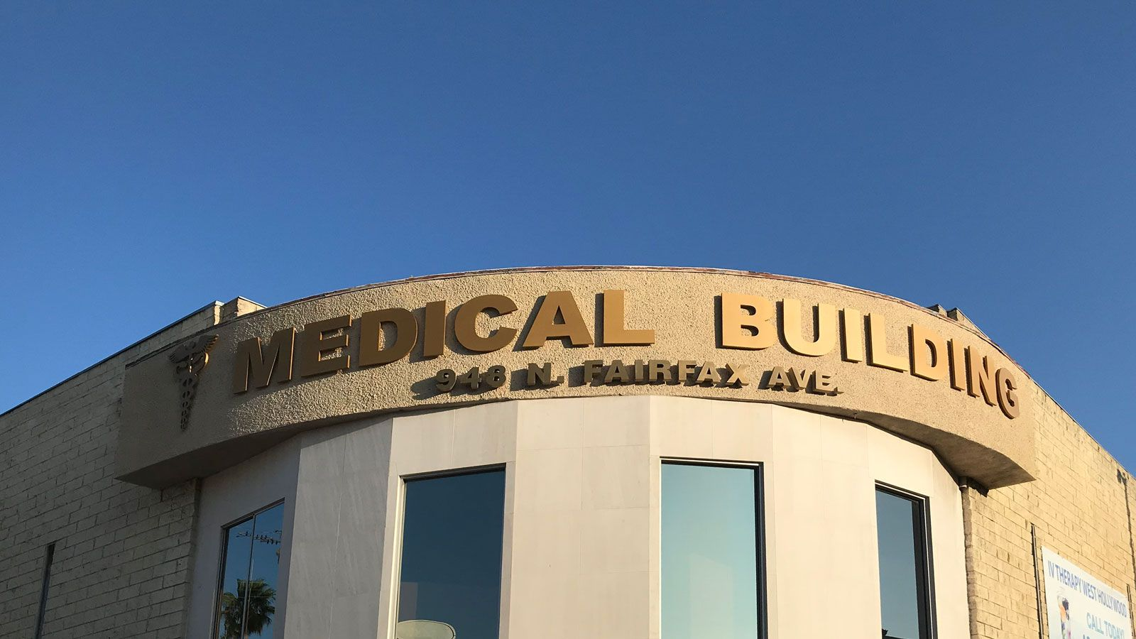 Medical Building custom 3d plastic letters and logo sign in golden color made of PVC for storefront branding
