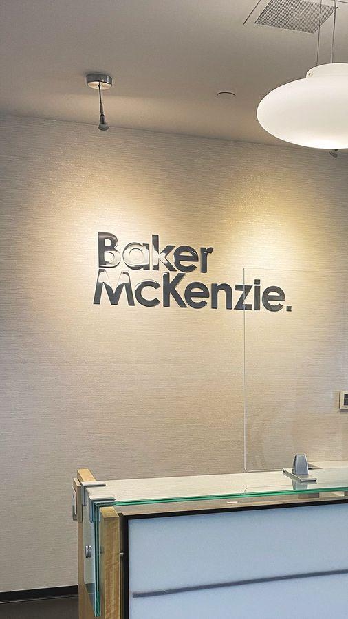 Baker McKenzie 3D letters