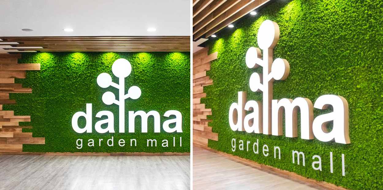 Dalma green advertising example with energy efficient LED lights