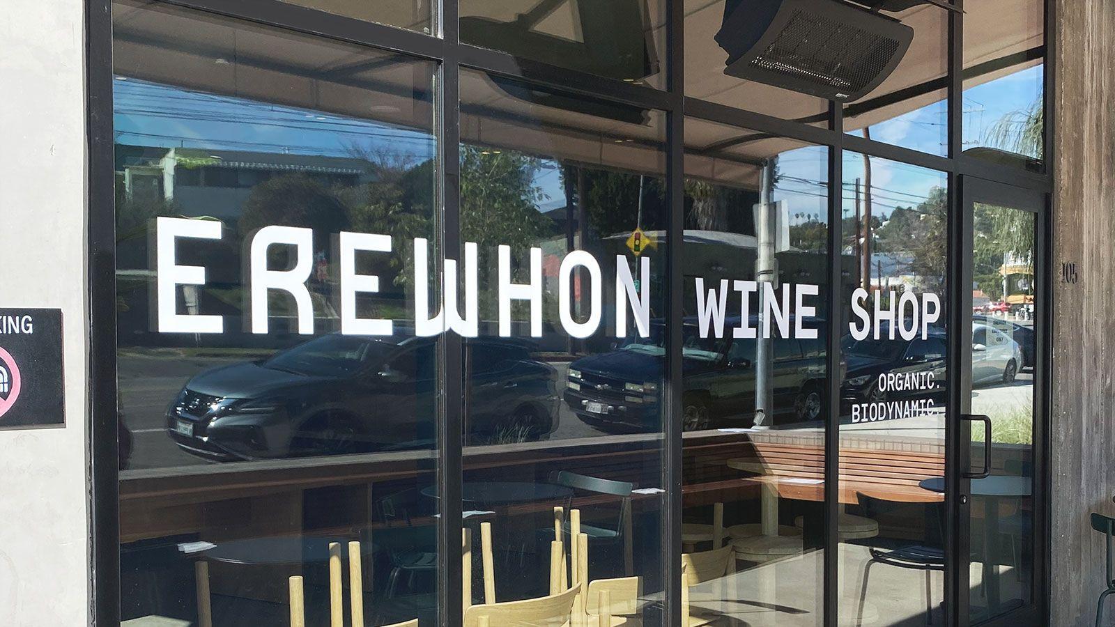 Erewhon wine shop vinyl lettering