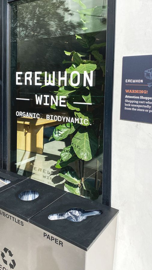 Erewhon wine vinyl lettering