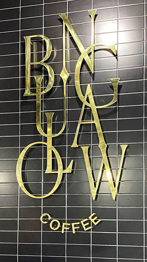 bungalow coffee 3d letters