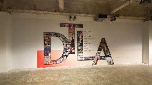 DTLA ultraboard 3D letters