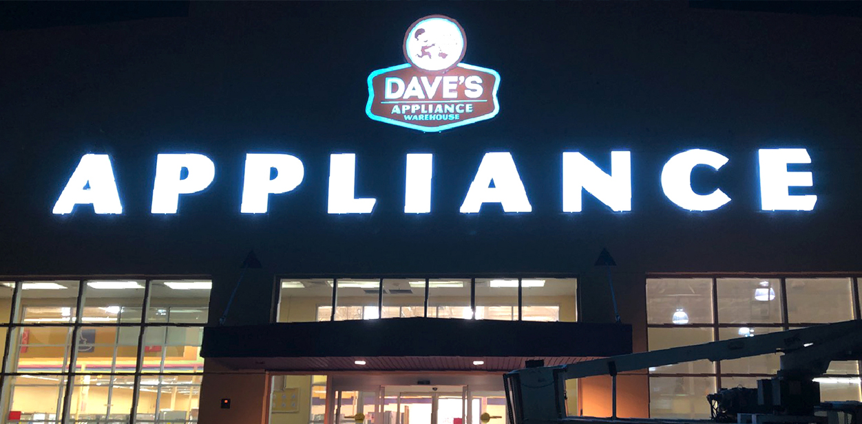 Dave's Appliance storefront branding with illumination