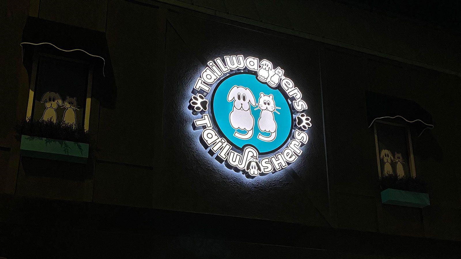 Tailwashers dual lit sign