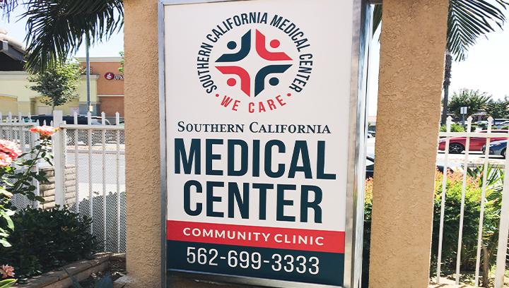 medical-center-led-light-box