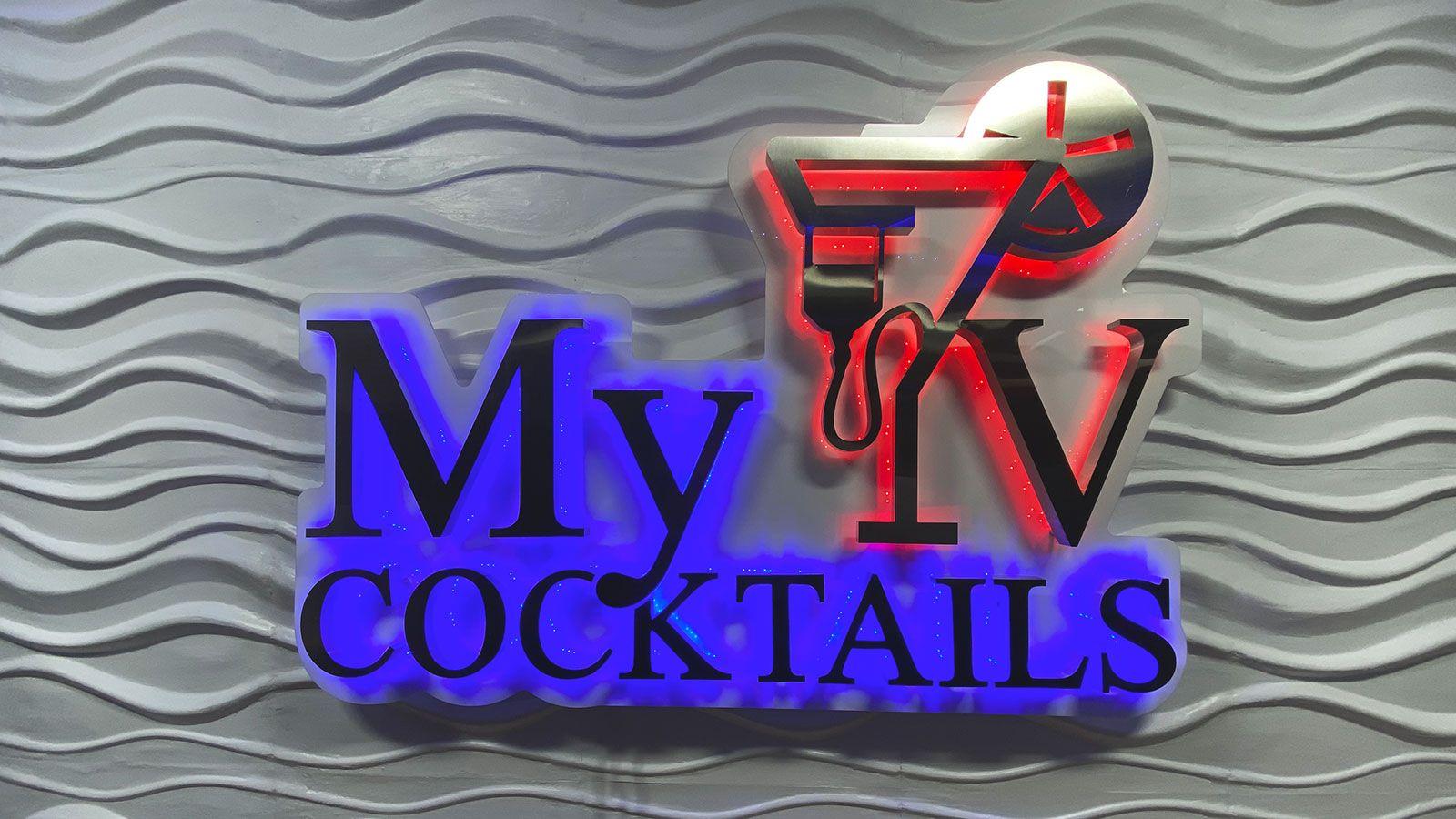 my cocktails backlit letters