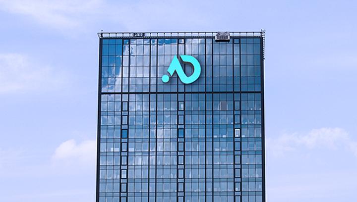 light blue custom high rise sign displaying the brand logo