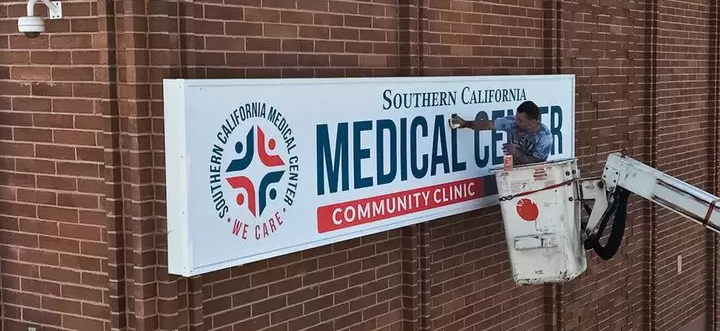 Southern California Medical Center tower sign maintenance process