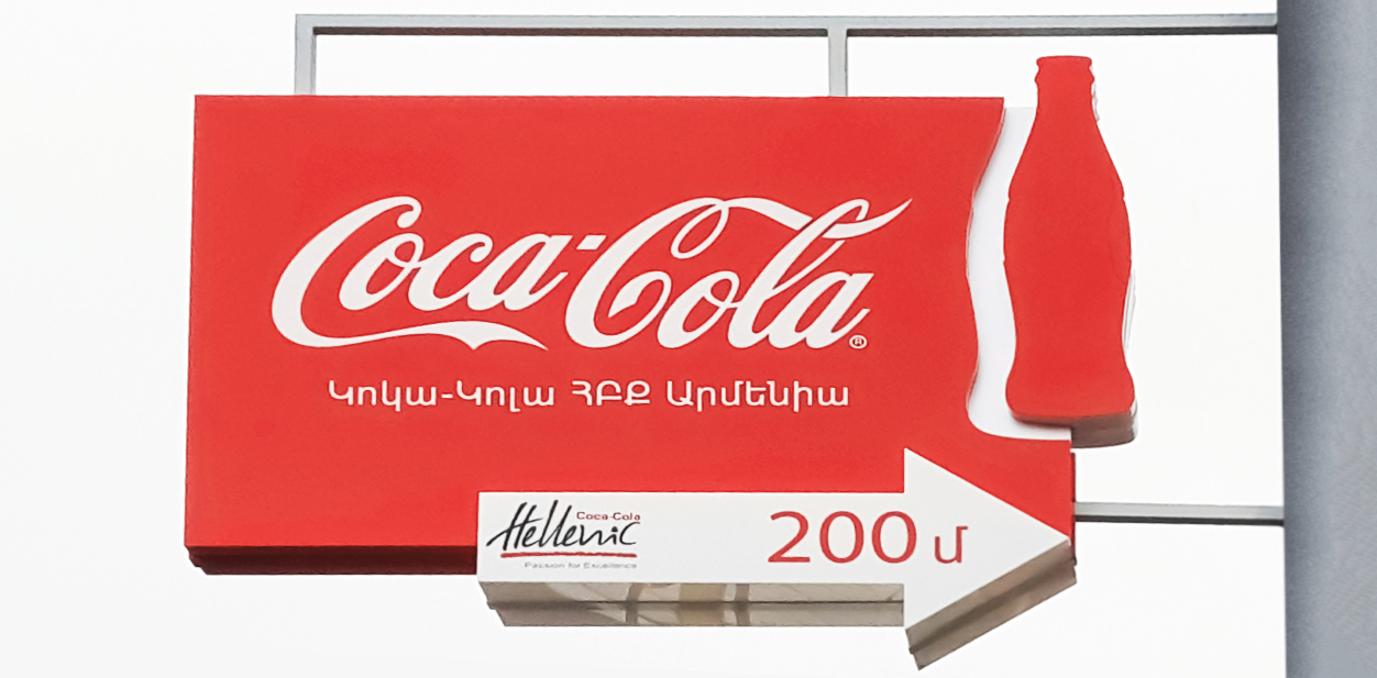 Coca Cola acrylic directional sign in red in a custom style