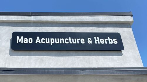 Mao Acupuncture store sign