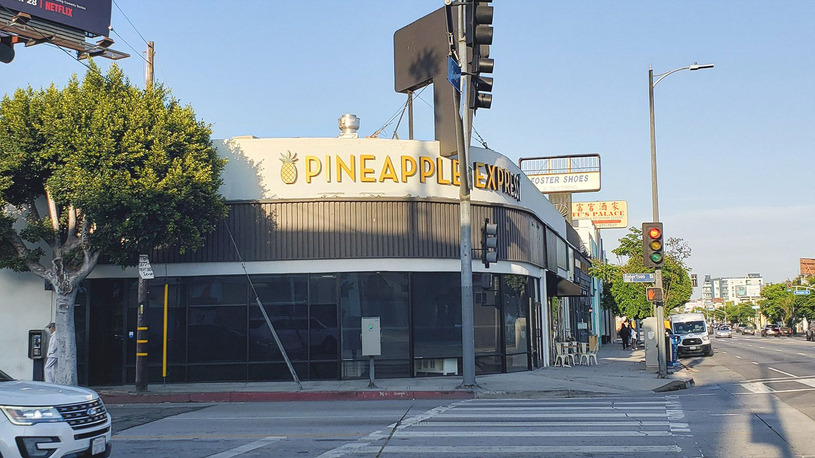 Pineapple express building sign