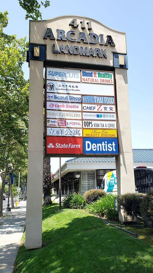 Scout Shop plaza sign