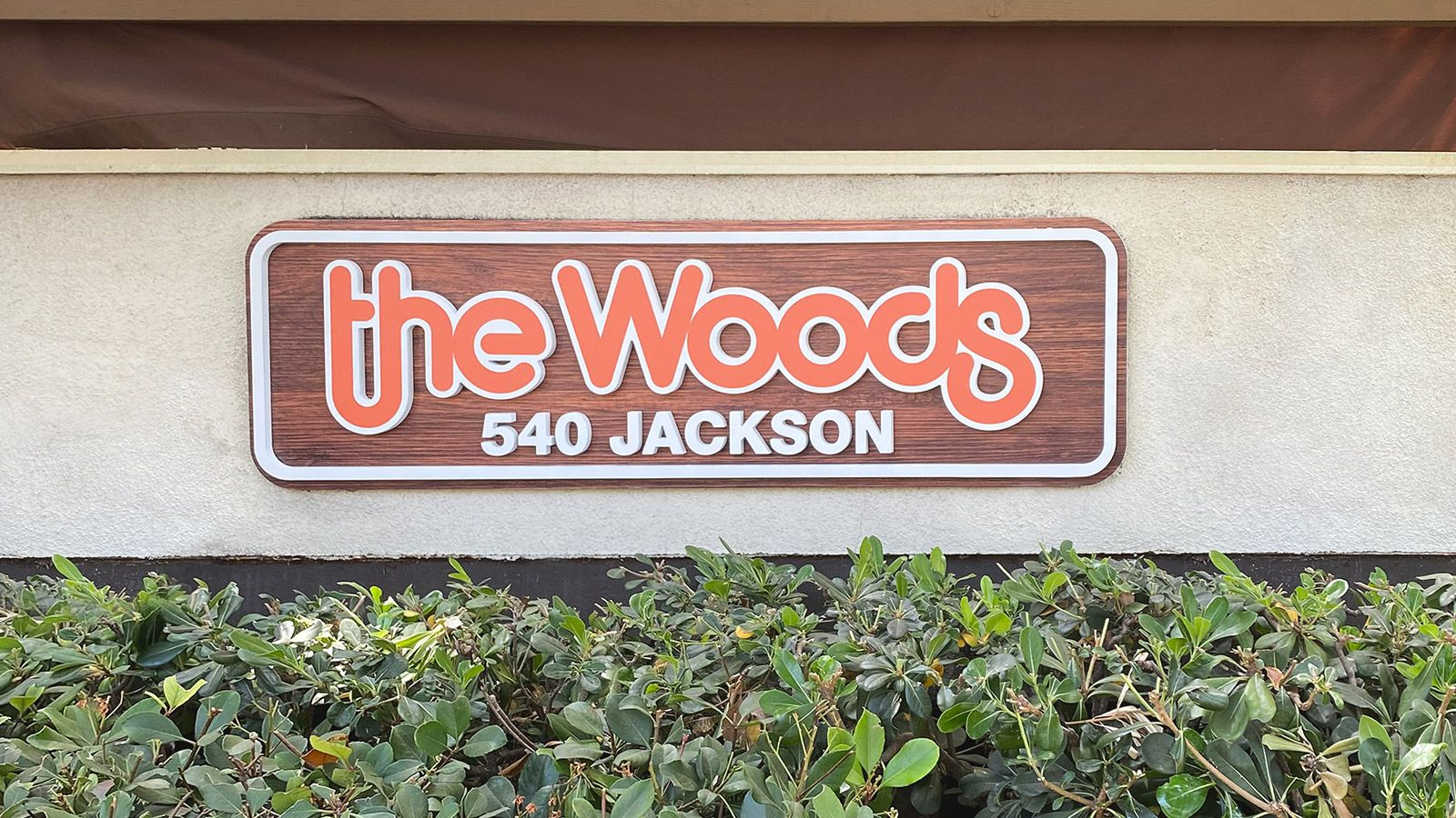 the woods 3d sign