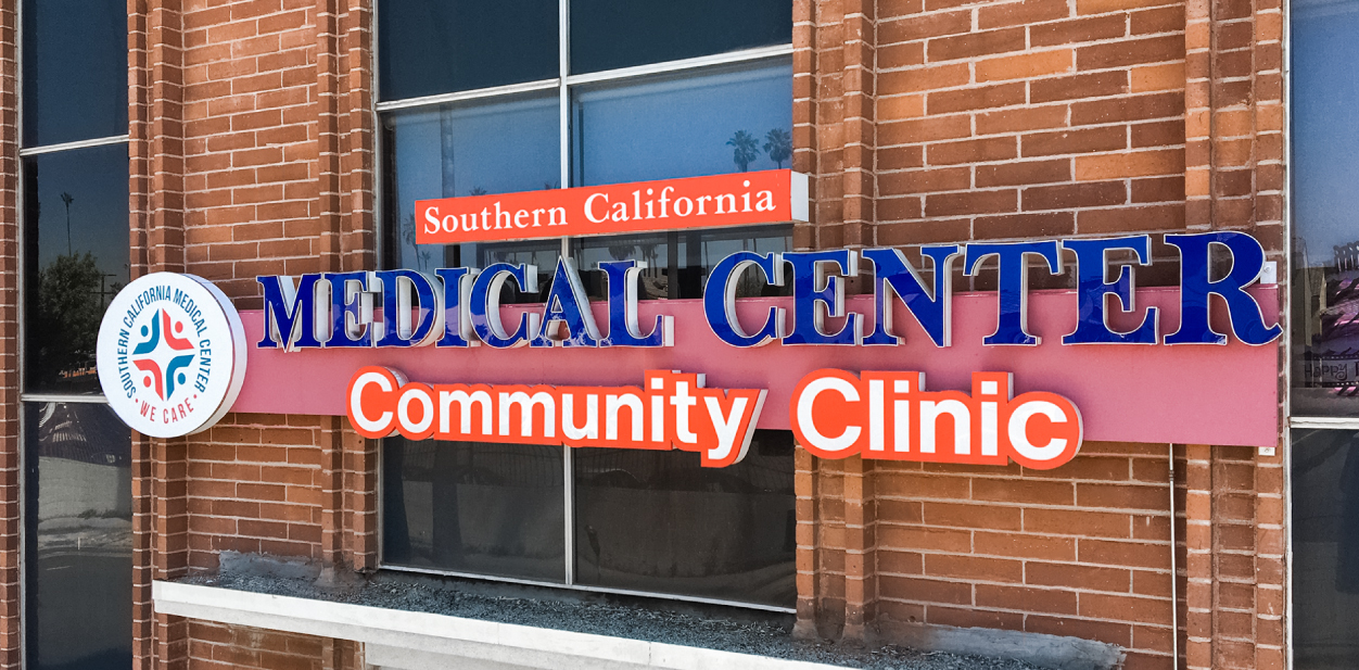 Southern California Community Clinic's dimensional medical office sign