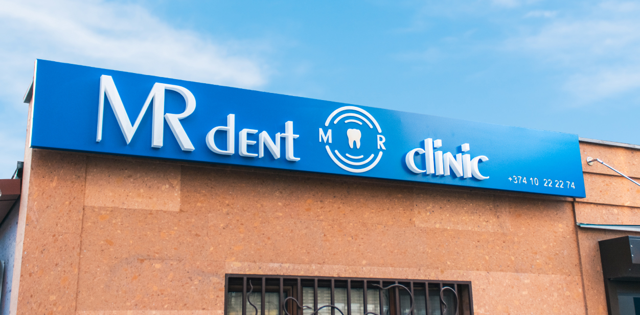 Mr Dent non-illuminated medical clinic sign with white brand name letters