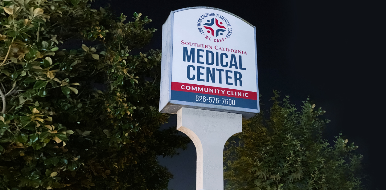 Southern California Community Clinic's pylon style medical sign