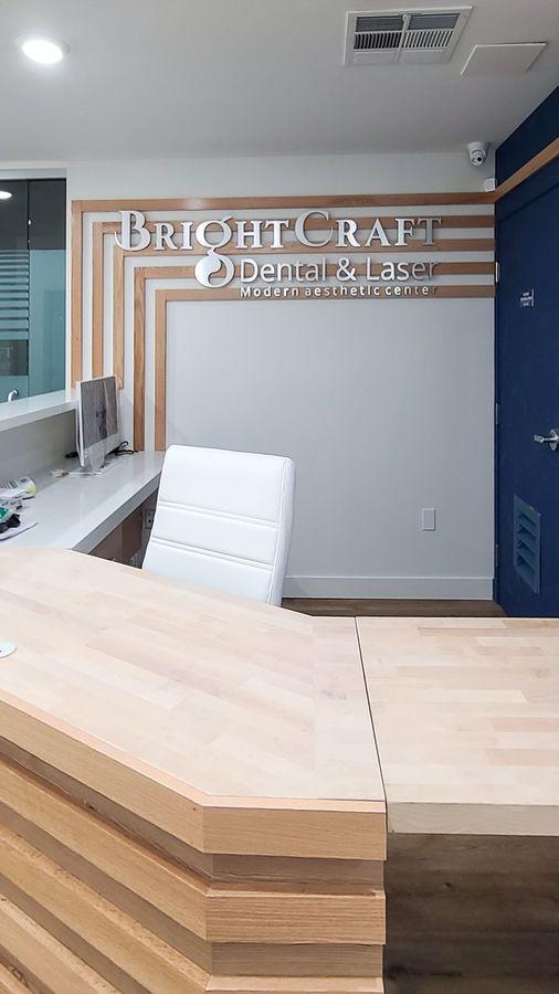 Bright Craft reception sign