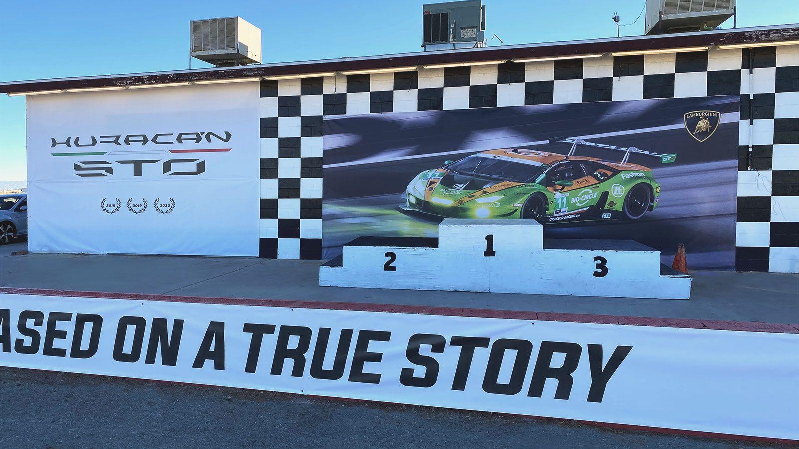 Lamborghini large vinyl banner