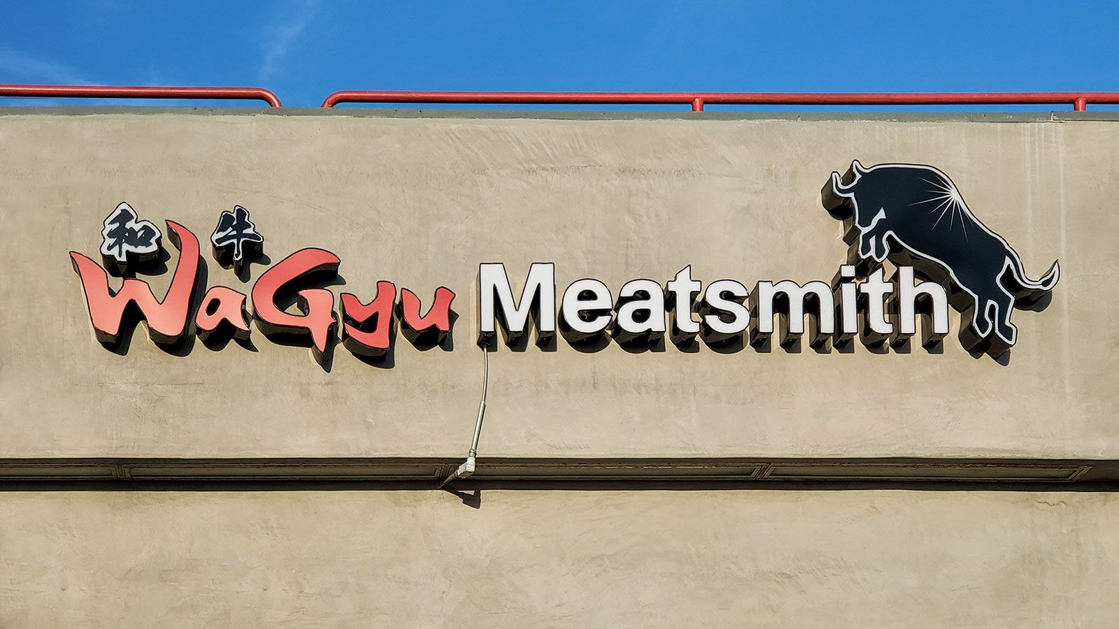 Wagyu meatsmith building sign