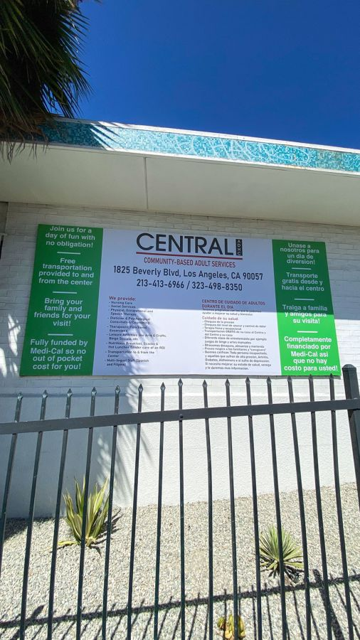 central adhc vinyl banner