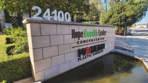hope health center monument sign
